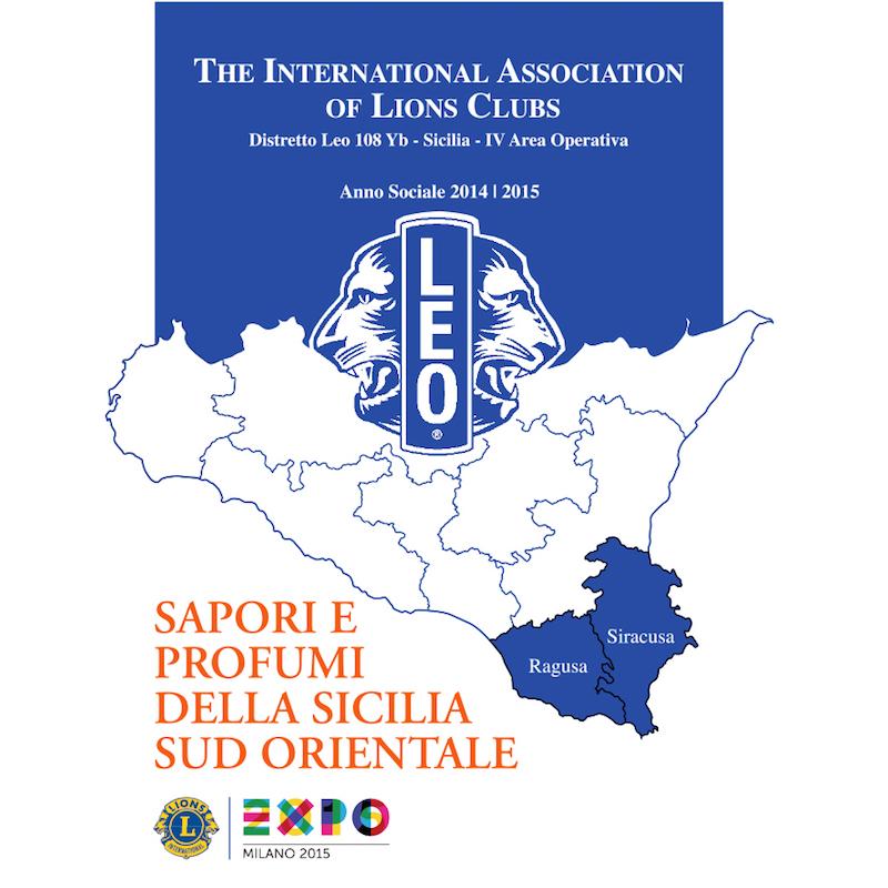 Copertina della pubblicazione sulla dieta mediterranea dei Leo Club Sicilia IV Area operativa per l'Expo 2015
